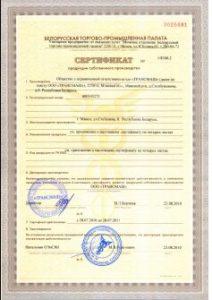 sertifck1